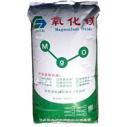 山西-龙星 龙泰-高纯氧化镁,轻质氧化镁-轻质氧化镁厂家保管的方法图片
