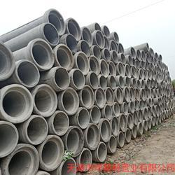 天津-水泥管厂家-水泥管批发