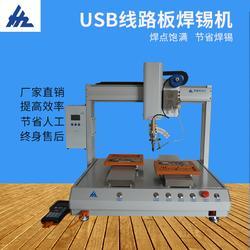 5331焊锡机 全自动线路板焊锡设备图片