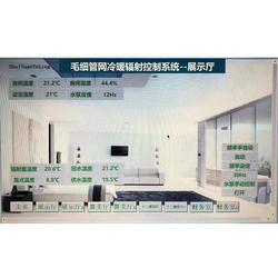 安徽特灵,品质保障 五恒空调系统-武汉五恒空调图片