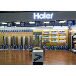 智能中央空调在哪买-日日顺乐家电器商场图片
