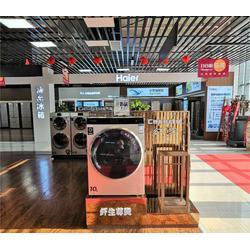 知名品牌冰箱售后服务-冰箱售后服务-日日顺乐家家电商场