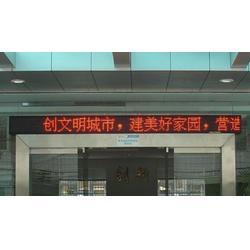青海led显示屏值得信赖-在哪能买到青海室内led显示屏图片