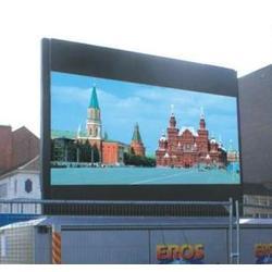 青海西宁led显示屏厂商-兰州西宁led显示屏现货供应图片
