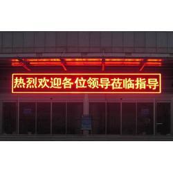 西宁LED显示屏-青海室内led显示屏厂家直销图片