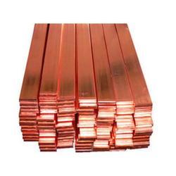 敦煌黄铜板销售-兰州铜材大量出售