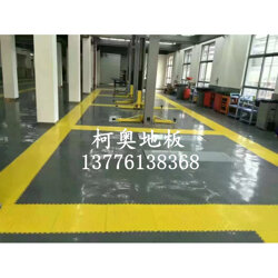梅雨季节地板 地下车库专用地板 防潮防霉抗压工业灼痛地板图片