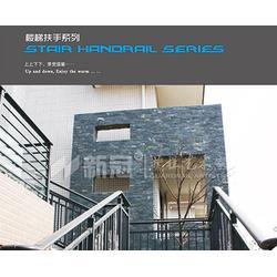 楼梯护栏直销-六安楼梯护栏-安徽鹰冠,坚固耐用(查看)图片