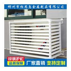空调护栏专业报价图片