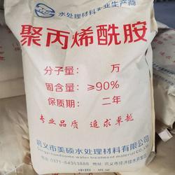 高效絮凝剂阴阳非离子聚丙烯酰胺工业净水絮凝剂 现货供应 理想图片