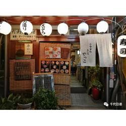 (千代留学)烟台赴日留学-威海日本留学-艺术留学我看好日本图片