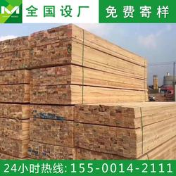 名和沪中进口原木加工定做厂家直销花旗松辐射松建筑木方图片