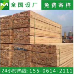 名和沪中樟子松工程建筑用方木厂家直销建筑木方图片