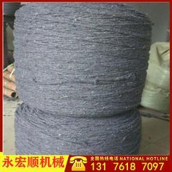 多股电杆防漏浆黑棉绳 电杆填充棉绳 厂家直销图片