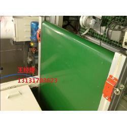 PVC软板PVC软板厂家PVC软板1价格