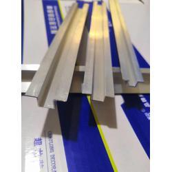 异型铝压条厂家-物超所值的铝压条河北超龙装饰材料供应图片