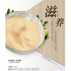 面霜-药妆-广州高保湿面霜加工图片