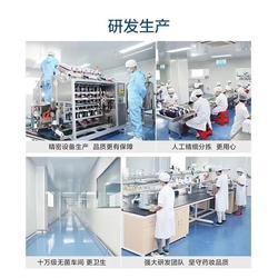 广州药妆贴牌保湿霜-药妆(在线咨询)药妆贴牌图片