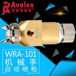 直供�亚洲龙WRA-101喷枪 机械手往复机自动喷枪 机器人事自动油漆喷枪图片