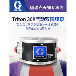 美国固瑞克308气动双隔膜泵 铝合金 不锈钢 隔膜泵图片