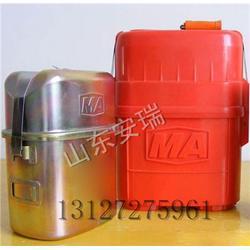 走走瞧瞧ZH30化学氧自救器优惠啦,ZH30化学氧自救器来图片