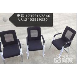 全新会议椅办公椅职员椅出售现货老板椅包送货上门图片