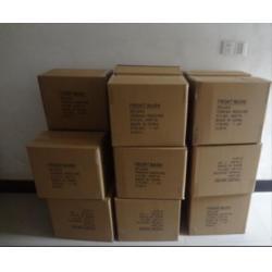 巴彦淖尔出口纸箱-银川宁夏出口纸箱可靠厂商价格