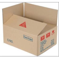 榆林纸箱子-有信誉度的宁夏纸箱子厂家倾情推荐图片