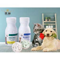 烟台宠物保健品厂家-去哪找声誉好的宠物保健品厂商图片