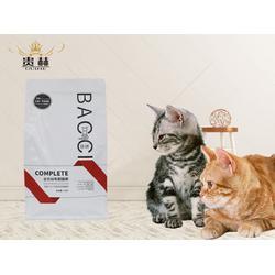 绥化宠物营养品-实惠的宠物营养品贵赫宠物供应价格