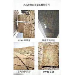 银川实惠的宁夏众宏草砖厂家供销 草砖图片