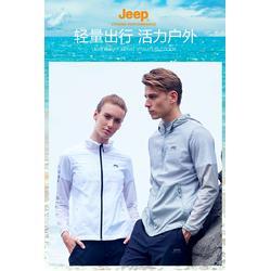 防晒衣-款式新颖的jeep防晒衣出售图片