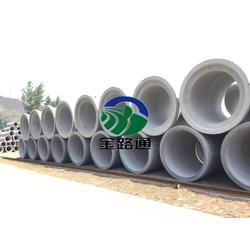 北京水泥管-企口管厂家-企口管厂图片