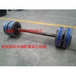 定做拖车双胞胎车轴载重大双轮配套实心充气轮胎来图加工图片