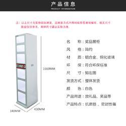 储物柜、礼品柜、智能展示柜厂家直销图片