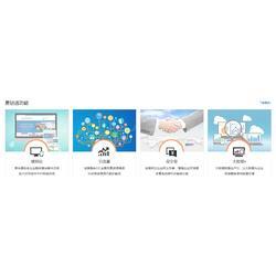 迅驰互联 b2b发布信息网-b2b图片