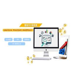 迅驰互联 企业网站建设-网站图片