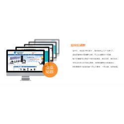 迅驰互联 营销网站建设-网站图片