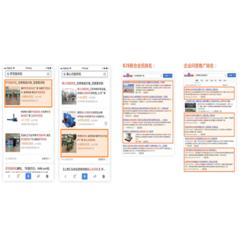 b2b-b2b信息发布网站排名-迅驰互联(优质商家)图片