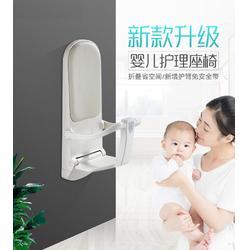 母婴室直立婴儿安全坐椅-洗手间婴儿挂椅图片
