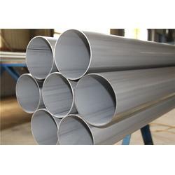 219*3.2 不锈钢焊管 非标管定做 大规格流体用耐高温无缝管图片