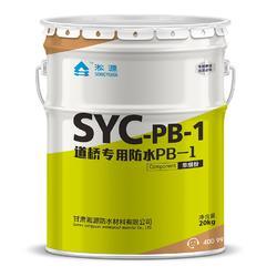 宁夏非固化沥青防水涂料-销量好的FYT-1道桥专用防水涂料甘肃淞源防水材料供应