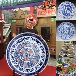 仿古青花大盘 陶瓷一米大盘 1米海鲜大盘 农家乐酸菜鱼盘子图片