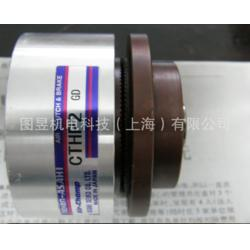 日本ASAHI气动离合器CTHP2/CTHP16/CTHP25/CTHP38/CTHP55/CTHP75/CTHP130/CTHP207,X/CTHP350