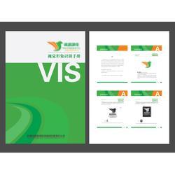 甘肃VI设计-兰州VI设计认准兰州山水文画广告图片