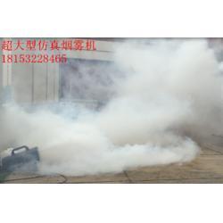消防盲视搜救训练大型发烟设备烟幕墙隐藏目标白色烟雾发生器烟机图片
