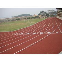 塑胶跑道厂家首选硕森体育设施亚博ios下载图片