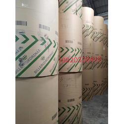 供应全木桨伸性纸袋牛皮纸60-100g价格