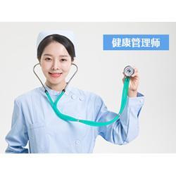 健康管理师培训中心-郑州健康管理师培训推荐图片