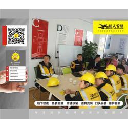 招牌制作-西安有品质的广告制作安装服务报价图片